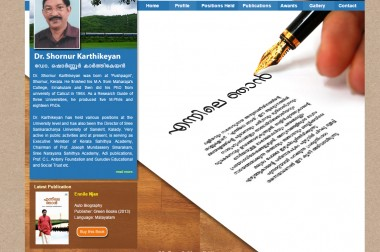 Dr. Shornur Karthikeyan